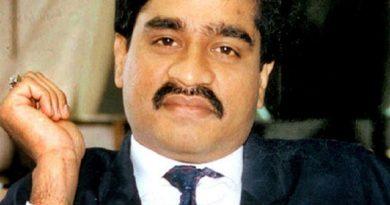 dawood ibrahim 4 1 390x205 - Dawood Ibrahim Biography - life Story, Career, Awards, Age, Height