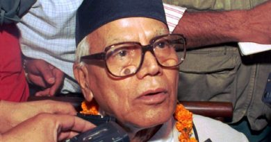 krishna prasad bhattarai 1 390x205 - Krishna Prasad Bhattarai Biography - life Story, Career, Awards, Age, Height